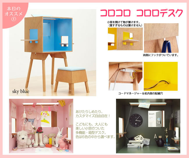 040801facebook