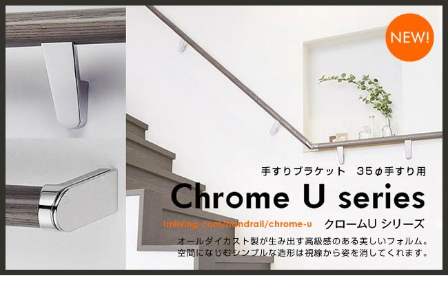 news_chrome-u