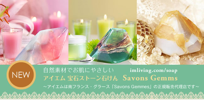 news_soap