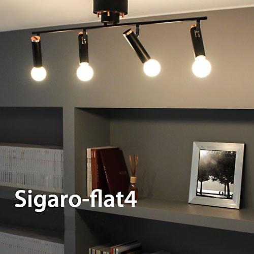 Sigaro-flat4 ceiling lamp シガロ フラット4 シーリングランプ