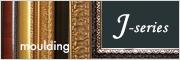 J-series モールディング フレーム Moulding Frame