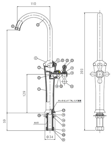水栓金具MS-23の寸法図